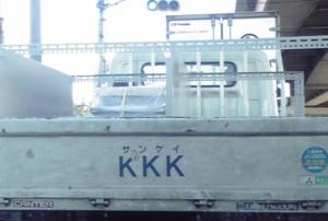 サンケイ KKK  2009.11.6